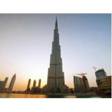 Burj Khalifa At The Top Tickets (Levels 124-5)